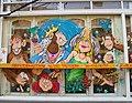 """Raamschilderij """"Carnaval in Maastricht"""" (Art) - panoramio.jpg"""