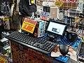 Raspberry Pi 4 (49327255883).jpg