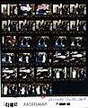 Reagan Contact Sheet C26947.jpg