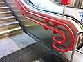Red Handrail U1 Vienna (8220852717).jpg