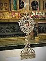 Reliquia Maggiore, metatarso del piede destro, custodita all'interno della Chiesa del Gesù Nuovo di Napoli.jpg