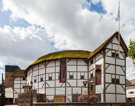 Shakespeare's Globe is a modern reconstruction of the Globe Theatre on the south bank of the River Thames. Restaurante The Swan, Londres, Inglaterra, 2014-08-11, DD 113.jpg