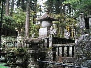 Tenkai - Image: Rinnoji jigendo haka