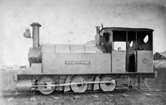 Kaiping Tramway and Imperial Railways of North China - The Rocket of China