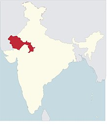 Roman Catholic Diocese of Ajmer in India.jpg