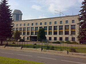 Romania–Russia relations - Embassy of Romania in Moscow