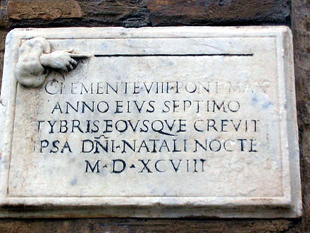 Rome flood marker, 1598, set into a pillar of the Santo Spirito Hospital near Basilica di San Pietro Rome flood marker.jpg
