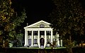 Roosevelt Inaugural House.jpg