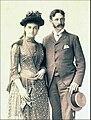 Rosalie Selfridge 1890.jpg
