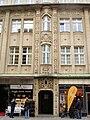 Rostock Kroepeliner Strasse Lehment.jpg