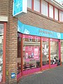 Rowlands Pharmacy in Stoke Road - geograph.org.uk - 1374392.jpg