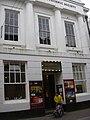 Royal-Cornwall-Polytechnic-Society-FALMOUTH.JPG