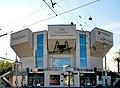 Rusakov's club. Moscow (49864917428).jpg