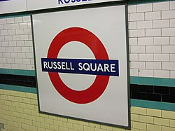 Russell Square (18520228).jpg