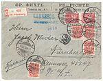 Russia 1914-02-05 R-cover.jpg