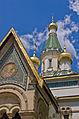 Russian church Sofia 3.jpg