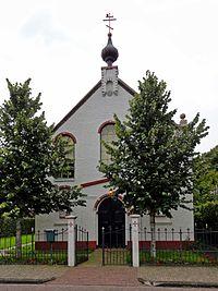 Russisch-orthodox klooster Hemelum exterieur.jpg
