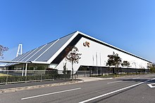 SCMaglev and Railway Park in Aichi Prefecture.jpg