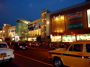 Prince Anwar Shah Road - South City Mall at night