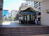 SYS Memorial Hall Station Exit2.jpg