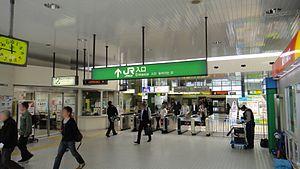 Sagamihara Station - Image: Sagamihara Station ticket barriers 20121031