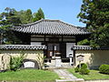 Saidaiji (Nara) Gomado.jpg