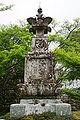 Saikyoji09n4592.jpg
