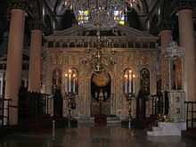 Church of St  Mary of the Spring (Istanbul) - Wikipedia