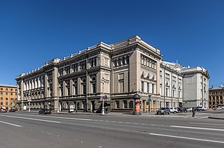 Saint Petersburg Conservatory music school in Saint Petersburg