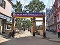 Sakhipur Upazila Health Complex Gate - Oct 2019.jpg