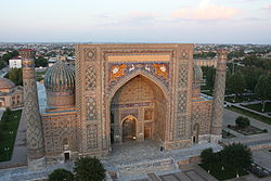 Samarkand, Registan, Sher Dor Medressa (6237690265).jpg