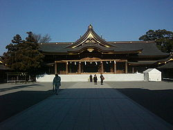 Samukawa Shrine 1.jpg