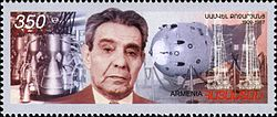 Samvel Kocharyants 2012 Armenian stamp.jpg