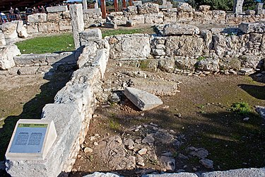 Sanctuary of Apollo Hylates east complex 2010 3.jpg