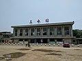 Sanshui Station.jpg
