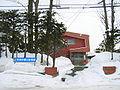 SapporoMuraKyodoKinenkan2005-3.jpg