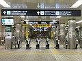 Sapporo Subway Station(Namboku-line Gate).jpg