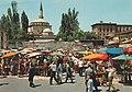 Sarajevo Bascarsija Market Mosque.jpg