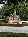 Scale model of the Saint Basil's Cathedral of Moscow.jpg