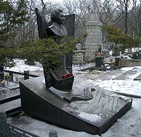 Schetinina grave.jpg