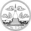 Official seal of Loei