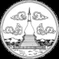 Seal Loei.png