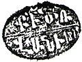 Seal of Prince Vani Atabekian, Prince of Jraberd.jpg