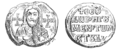 Seal of Theodore, Abbot of Stoudion (Schlumberger, 1891).png