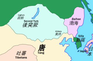 7th and 8th century country