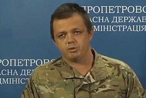 Semen Semenchenko - Semenchenko in September 2014
