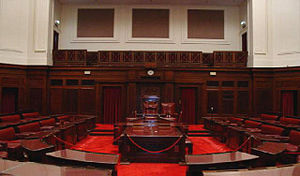 1975 Australian constitutional crisis - The Senate chamber at the Provisional Parliament House