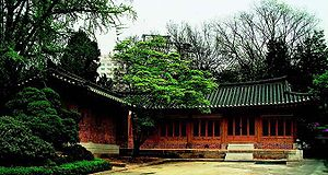 Embassy of the United States, Seoul - Old American Legation.