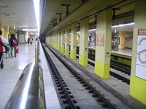 Gongdeok Station - Image: Seoul Subway 6 Gongdeok Station