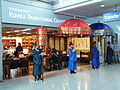Seoul airport winter 2013 17.JPG